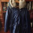 Отдается в дар Куртка мужская 52-54 размер зимняя