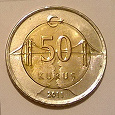 Отдается в дар Монета Турция 50 курушей (2011)