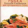 Отдается в дар Кулинарные книги от соседки