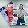 Отдается в дар Журналы Cosmopolitan