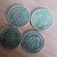 Отдается в дар Монетки