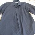 Отдается в дар чёрная мужская рубашка 40-176