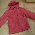 Отдается в дар зимняя куртка Alpex
