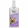 Отдается в дар Спрей Perfect Coat Для Собак От Колтунов