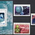Отдается в дар марки «25-летие космического телевидения»