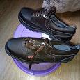 Отдается в дар Новые туфли-ботинки