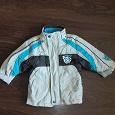 Отдается в дар Куртка 92-98(+ толстовка)