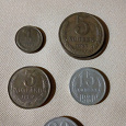 Отдается в дар Монеты из СССР