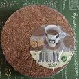 Отдается в дар Пробковые подставки под горячее: чашки чая и кофе.