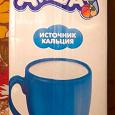 Отдается в дар Молоко