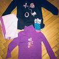 Отдается в дар Детская одежда, 4 — 5 лет