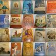 Отдается в дар Книги детские. Привет из СССР
