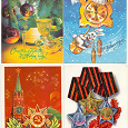 Отдается в дар Открытки из СССР: Новый год и праздники весны