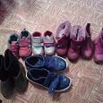Отдается в дар обувка на девочка