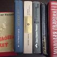 Отдается в дар Книги советские, библиотека