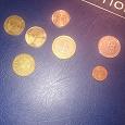 Отдается в дар Монеты Турции, Грузии, Тунис и евроцент