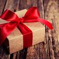 Отдается в дар Подарок