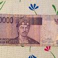 Отдается в дар Банкнота Индонезии.