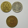 Отдается в дар монеты Таджикистана и одна монетка Туниса