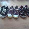 Отдается в дар Детская обувь 22,23,24 размер