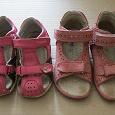 Отдается в дар Разная детская обувь