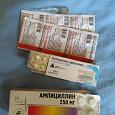 Отдается в дар Фурадонин, ампициллин, мукалтин.