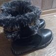 Отдается в дар Зимние ботинки для девочки