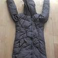 Отдается в дар Куртка б/у (сезон осень-зима)