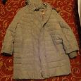 Отдается в дар Куртка женская 56/58 размер