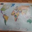 Отдается в дар Карта мира