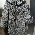Отдается в дар Куртка теплая 44 размер