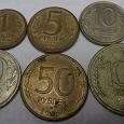 Отдается в дар Рублёвые монеты России Ельциновского периода