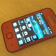 Отдается в дар Телефон Samsung Galaxy Young розовый