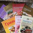 Отдается в дар Мини книги по кулинарии