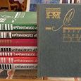 Отдается в дар Александр Солженицын. Собрание произведений в 8 книгах