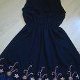 Отдается в дар Темно-синее платье