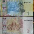 Отдается в дар Банкноты Украины.