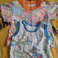Отдается в дар Детская одежда: футболка и майка