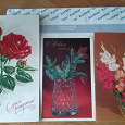 Отдается в дар чистый конверт и чистые открытки СССР