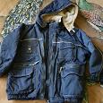 Отдается в дар Куртка на мальчика 128 размер