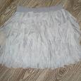 Отдается в дар Короткая юбка