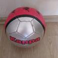 Отдается в дар Мяч футбольный.