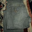 Отдается в дар джинсы серые женские
