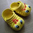Отдается в дар Детская обувь на лето 18 р