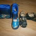 Отдается в дар обувь детская размер 22-23