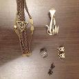 Отдается в дар Бижутерия: серьги, браслеты, кольца