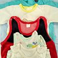 Отдается в дар Детская одежда 62 размера