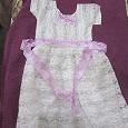 Отдается в дар Нарядное платье на девочку 2-3 лет