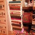 Отдается в дар Книги из советского прошлого