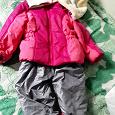 Отдается в дар Куртка и полукомбинезон на девочку, на 2-3 года